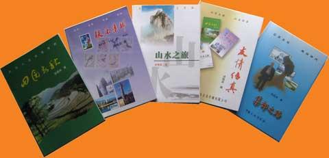 2003年以来出版的徐敬宾五部文集