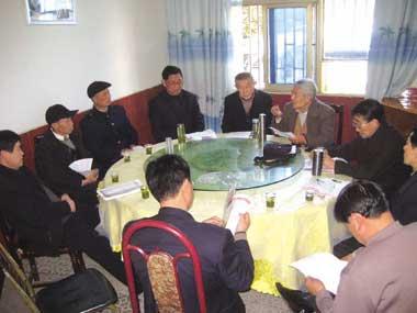 皖西南徐氏宗亲联谊筹委会在宿松召开了辛卯年会