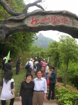 即兴游记 > 内容   胡 泉         巨石山风景区位于我们安庆市的郊区